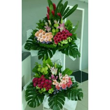 Congratulation Floral 2 Tier Stand of Lilies, Daisies, Pom Poms and Ginger Flowers